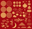 Chinese new year elements. Festive asian ornaments, patterns in oriental style. Clouds, moon and bamboo, sakura and lotus flower vector set