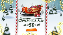 Christmas Sale, Up To 50% Off,...