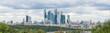 die neue moderne Skyline von Moskau / Russland