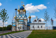 Picturesque Orthodox Church Wi...