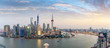 canvas print picture - panoramic view of shanghai skyline at dusk