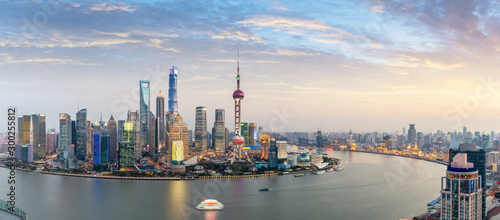 panoramic view of shanghai skyline at dusk Wallpaper Mural