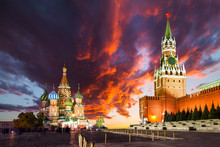 Red Square, Moscow Kremlin At ...