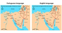 Exodus Of Israel From Egypt An...