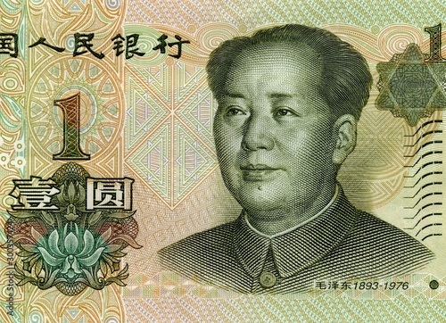 1 yuan 1999 banknote from China with the image of Mao Zedong Canvas-taulu