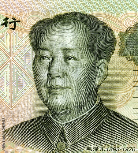 Vászonkép  Mao Tse-Tung on 1 Yuan 1999 Banknote from China