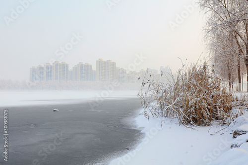 Winter scenery of northern China Canvas Print