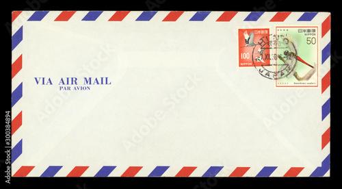 Pinturas sobre lienzo  Luftpost airmail Umschlag envelope Japan Nippon vintage retro Libelle Kraniche B