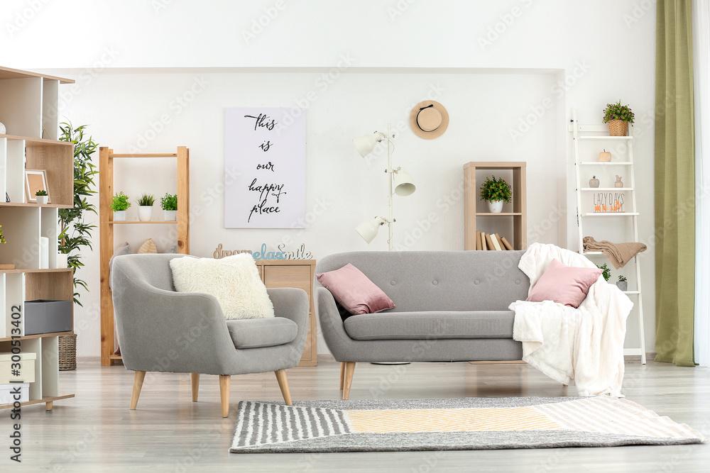Fototapety, obrazy: Interior of modern comfortable room