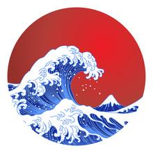 Japan Oriental Great Wave In Sun Shape Vector.