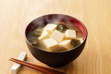 味噌汁 Japanese Miso Soup