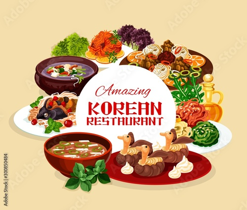 Restaurant of Korean food. Korea national cuisine Slika na platnu