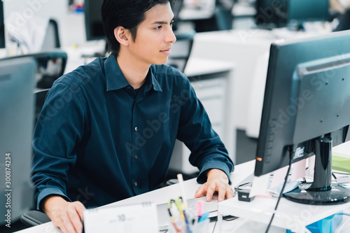 Stampa su Tela  ビジネス・男性