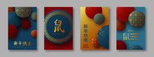 Set Of Chinese New Year 2020 Banners. Paper Cut 3d Round Shapes With Geometric And Floral Patterns, Hieroglyph Sign. Red, Dark Blue And Golden Colors. Translation Happy New Year. Vector.