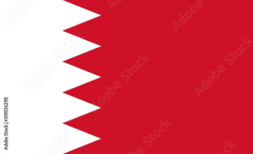 The national flag of Qatar  is in the ratio of 11:28 Canvas-taulu
