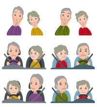 カップルの表情のイラスト : 老夫婦