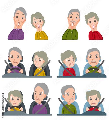 Fototapeta カップルの表情のイラスト : 老夫婦