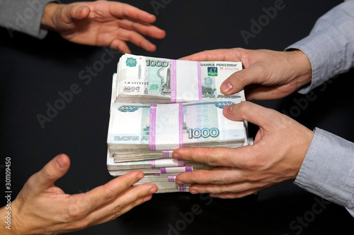 Photo million rubles in men's hands