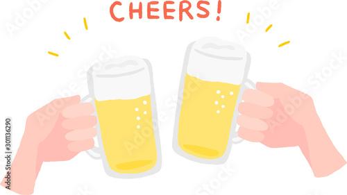 Fotomural  乾杯 ビール