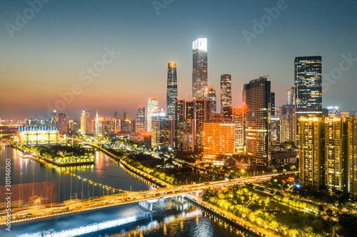 Keuken foto achterwand Peking guangzhou city