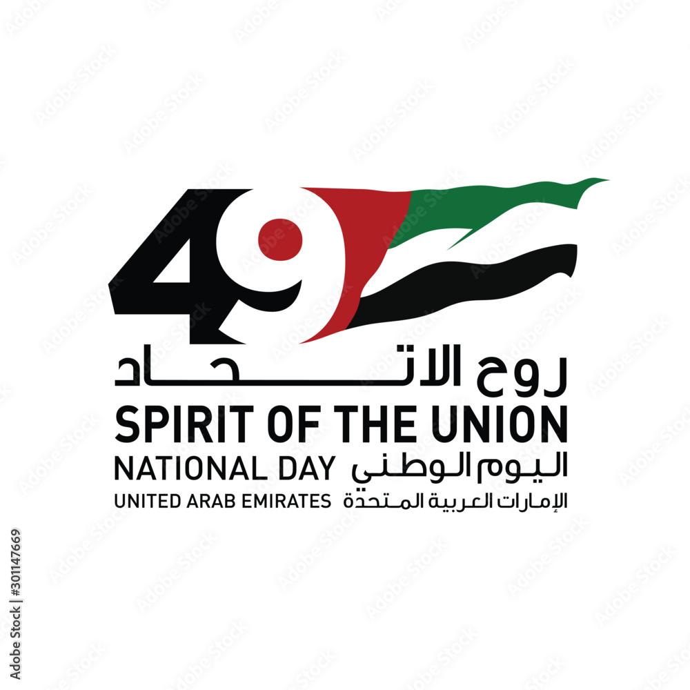 Fototapeta Dubai, UAE - December 2: 49 National Day of Emirates. Arabic Text Translation: Spirit of The Union. Vector Logo. Eps 08.