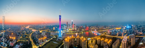Canton Tower Fototapet
