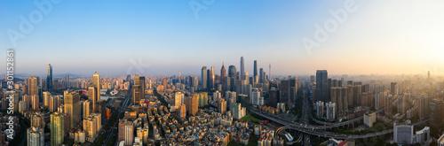 guangzhou city - 301152861