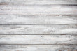 canvas print picture - Gray wooden background with old painted boards