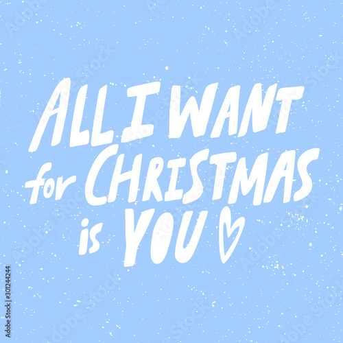 All I want for Christmas is you фототапет