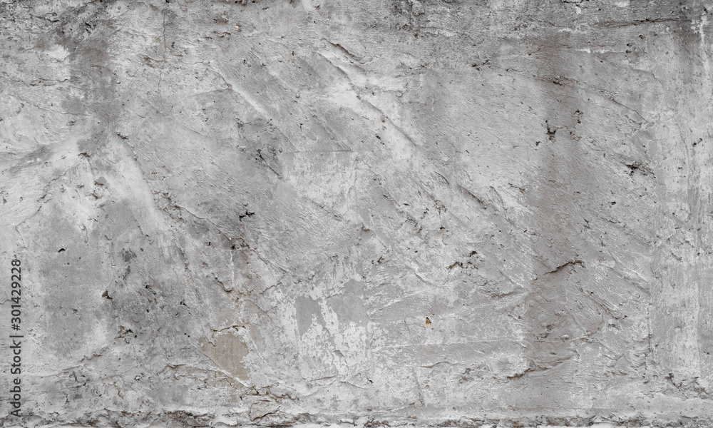 Fototapety, obrazy: Texture of old concrete wall for background. White concrete wall background with a cracks nad holes.