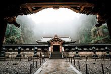 Taiyuin Shirne At Nikko World ...