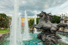 Fountain With Horse Statues In...