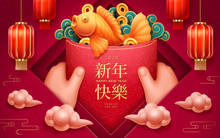 Hands Holding Red Envelope Papercut For 2020 Happy New Year Greeting. CNY Poster With Fish And Waves, Lantern, Calligraphy. Rat Or Mouse Holiday Or Chinese Festival, China Festive. Asian Celebration