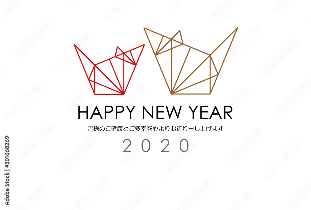 Fototapeta Two Abstract Rats & Greeting Of 2020 Japanese Message