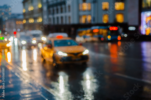 Wet Night City Street Rain Bokeh Reflection Bright Colorful