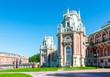 Leinwanddruck Bild Tsaritsyno Palace in Moscow, Russia