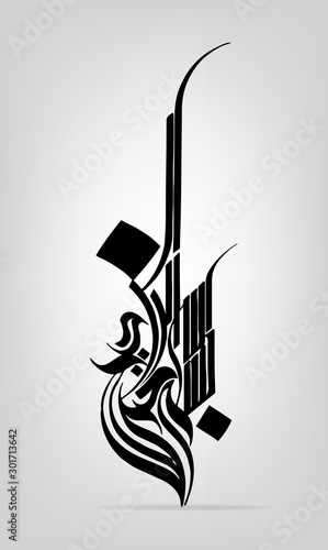 Valokuva  Arabic Calligraphy of Bismillah, the first verse of Quran, translated as