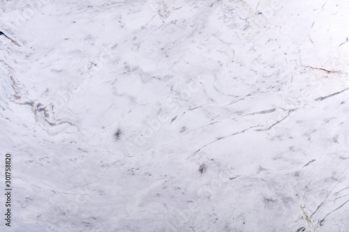 Poster Marble Elegant marble background in white color for your personal project work. High quality texture.