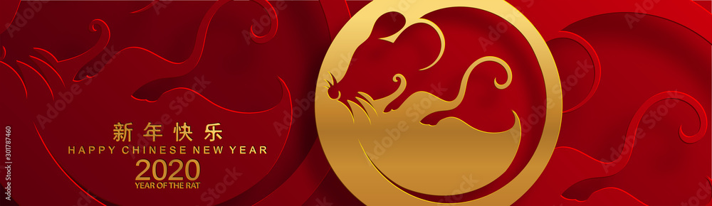 Fototapeta Chinese new year 2020 year of the rat ,red and gold paper cut rat character,flower and asian elements with craft style on background.  (Chinese translation : Happy chinese new year 2020, year of rat)