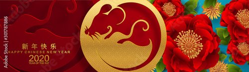 Chinese new year 2020 year of the rat ,red and gold paper cut rat character,flower and asian elements with craft style on background.  (Chinese translation : Happy chinese new year 2020, year of rat) - 301787886