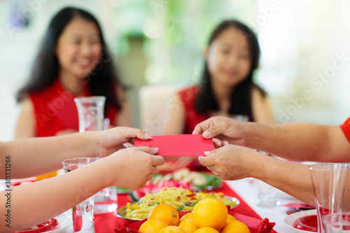 Chinese New Year family celebration. - 301831266