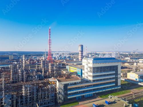 Photo Chemical plant