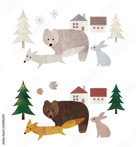 森と家と動物達水彩 Poster Mural XXL