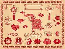 中華飾り素材集1