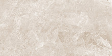 Beige Natural Marble Stone Bac...