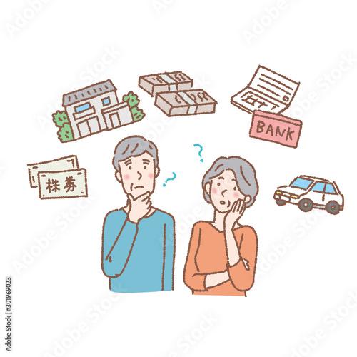 相続に悩む高齢夫婦 イラスト Canvas Print