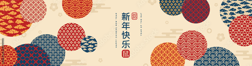 Fototapeta Chinese greeting card or banner with geometric ornate shapes. Title Translation: Happy New Year, in red stamp: Zodiac Sign Rat
