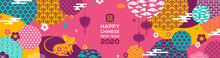 Happy Chinese New Year Greeting Card Or Banner With Colorful Geometric Ornate Shapes On Pink Background. Hieroglyph In Stamp: Zodiac Rat. Clouds, Lanterns And Asian Patterns In Modern Style.