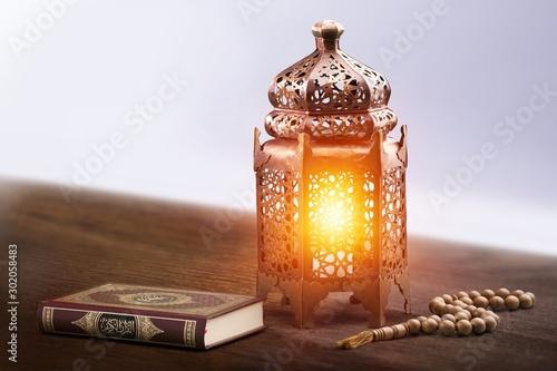 fototapeta na szkło Islam.