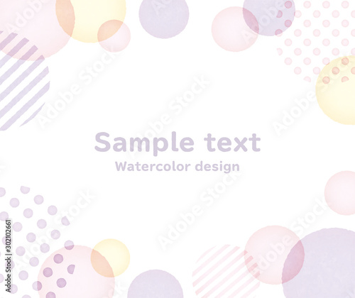 Watercolor design Fototapet
